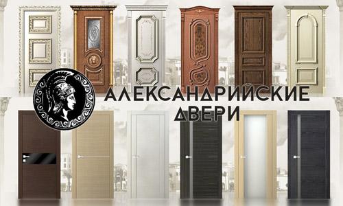Как выбрать металлическую входную дверь в частный дом