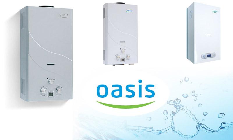 Газовые колонки Оазис (Oasis)