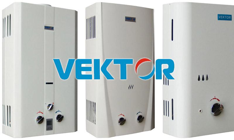 Инструкция газовая колонка вектор