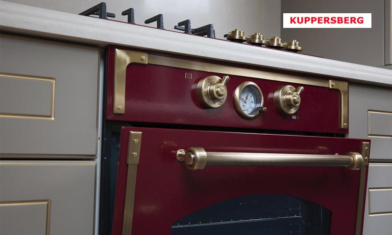 Газовый духовой шкаф Kuppersberg