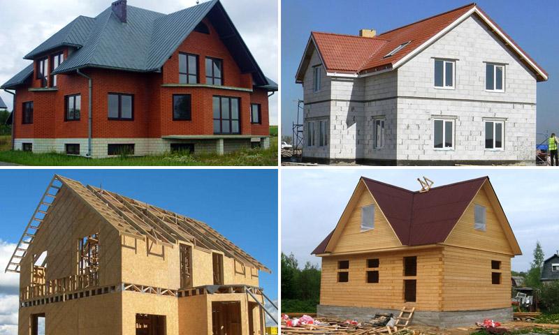 Материалы для строительства стен дома