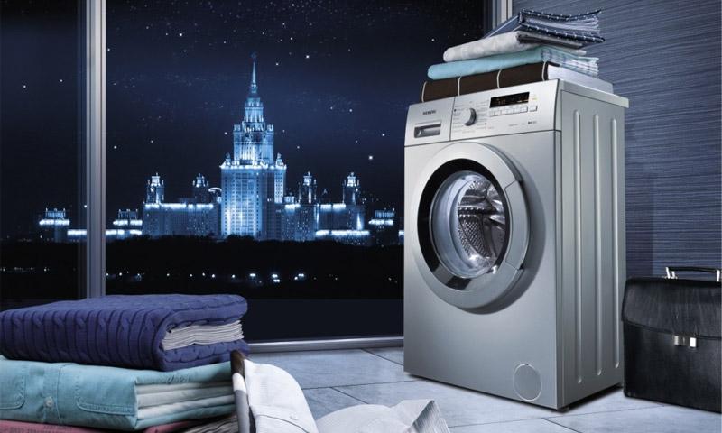 Узкая стиральная машина Vestel