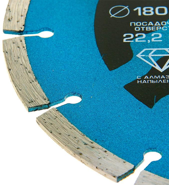 Режущая часть алмазного диска