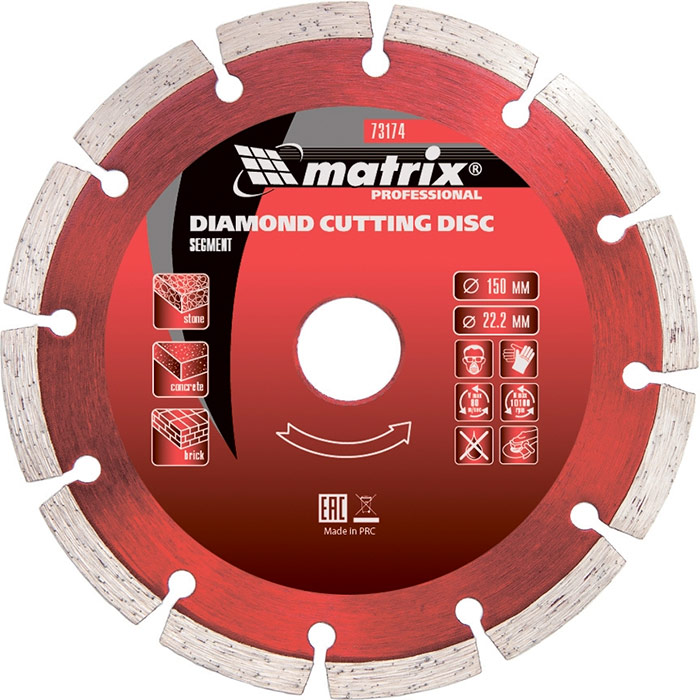 Сегментированный диск
