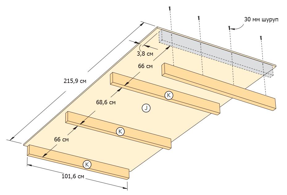 8 Base Assembly