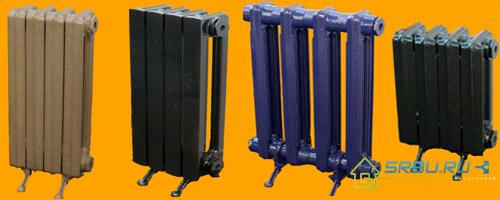 Минские радиаторы