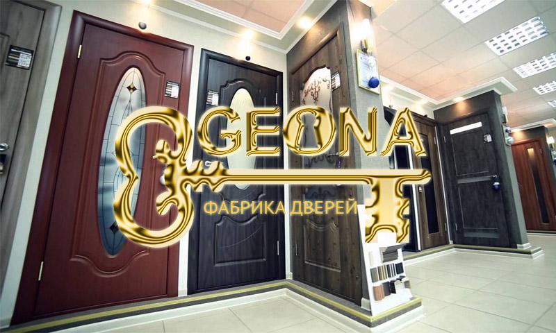 Отзывы о дверях Геона всех коллекций