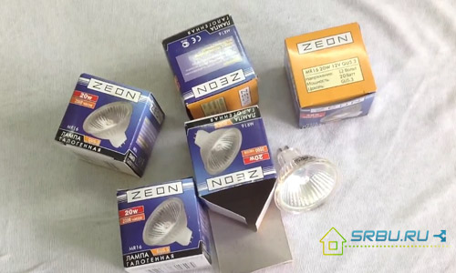 Галогеновые лампы для люстр