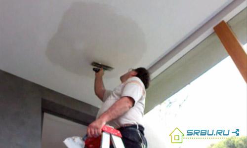 Белим потолок  видео 162