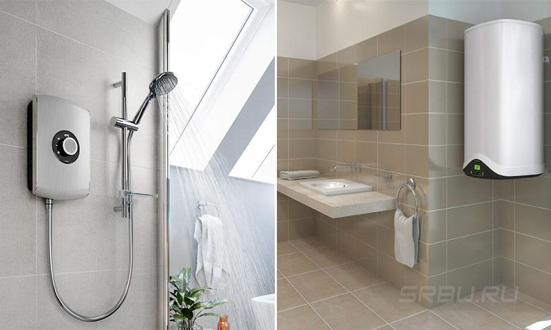 Накопительный или проточный водонагреватель лучше всего использовать в квартире или доме