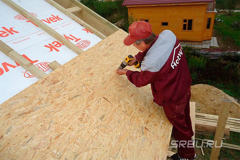 Обшивка скатов крыши