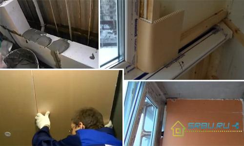 Видео подборка: Утепление балкона или лоджии