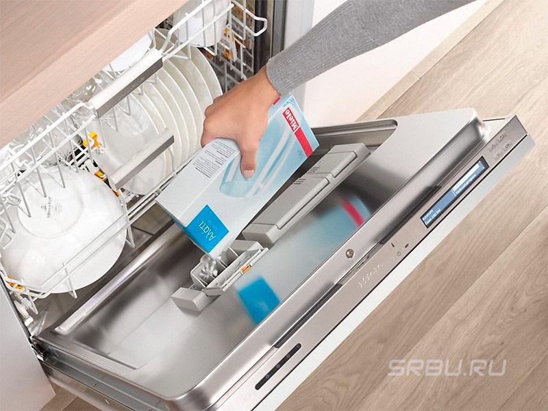 Регенерирующая соль для посудомоечной машины